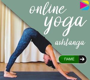ashtanga-yoga-online